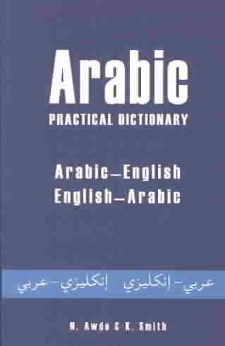 Arabic Practical Dictionary By Awde, Nicholas/ Smith, K.
